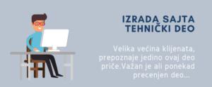 tehnicki deo - izrada sajta